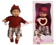 Lalka Bebe czerwona B/O