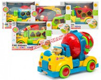 Pojazdy budowlane B/O