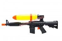 Pistolet na wodę 53 cm