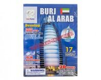 Puzzle 3D Wieża Arabów