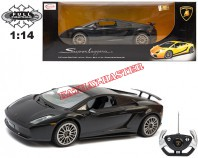 Lamborghini Superleggera 1:14 (R/C)