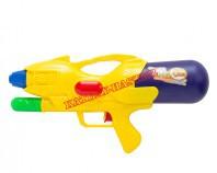 Pistolet na wodę 38 cm