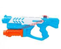 Pistolet na wodę 40 cm