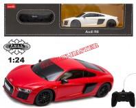 Audi R8 2015 1:24 (R/C)