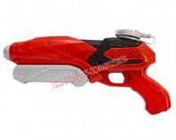 Pistolet na wodę 29 cm